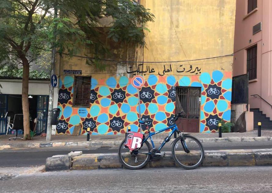 Beyrouth à deux-roues
