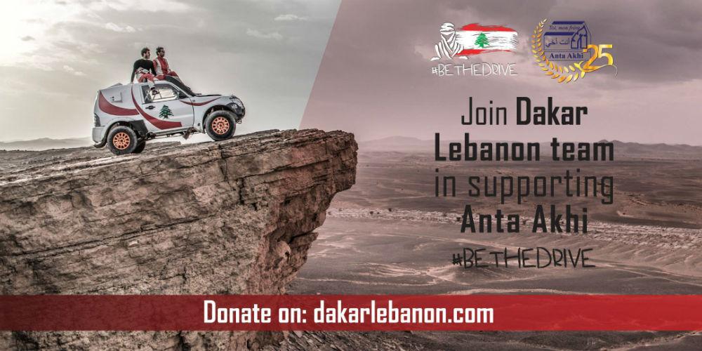 Rally Dakar Lebanon