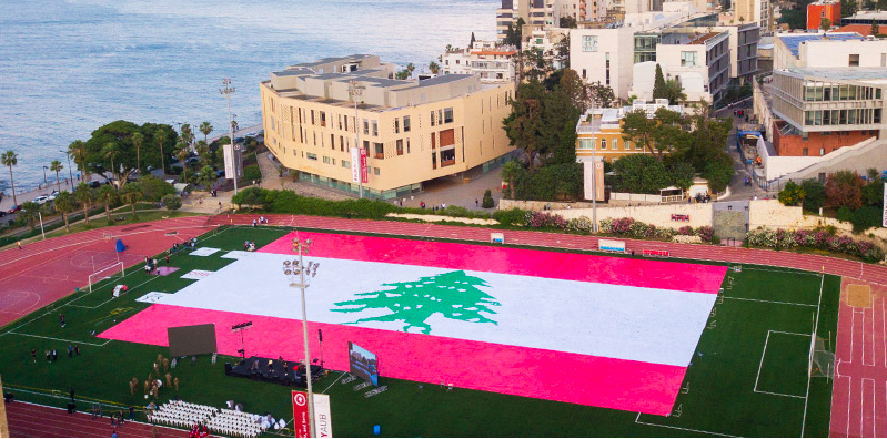 Guinness record at AUB