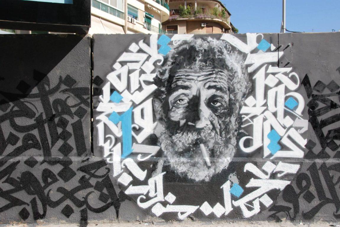 Halwani: l'artiste citoyen